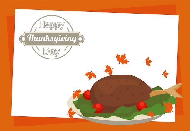 七面鳥料理の皿で幸せな感謝祭の日。