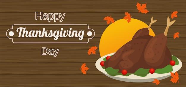 Счастливый день благодарения с едой индейки в деревянных фоне.