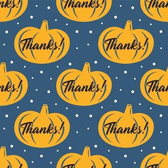 幸せな感謝祭の日。黄色いカボチャ。シームレスパターン