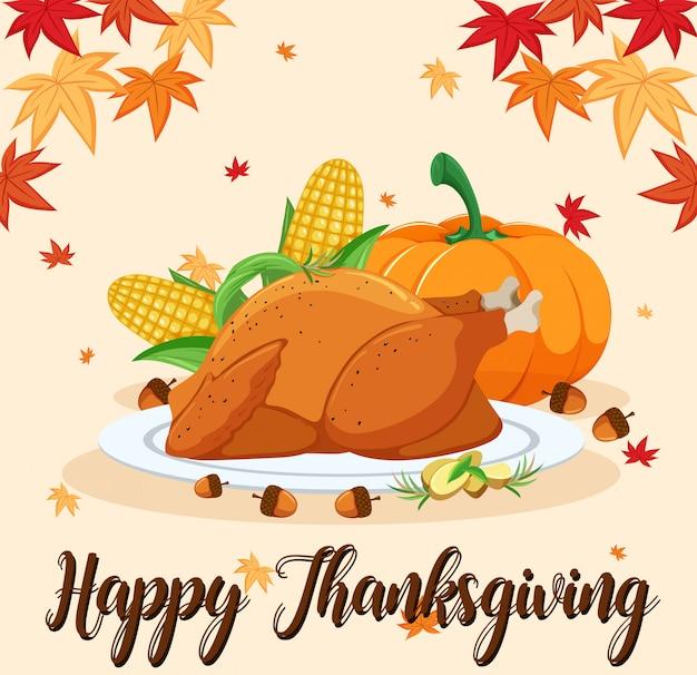 Happy thanksgiving feast scene