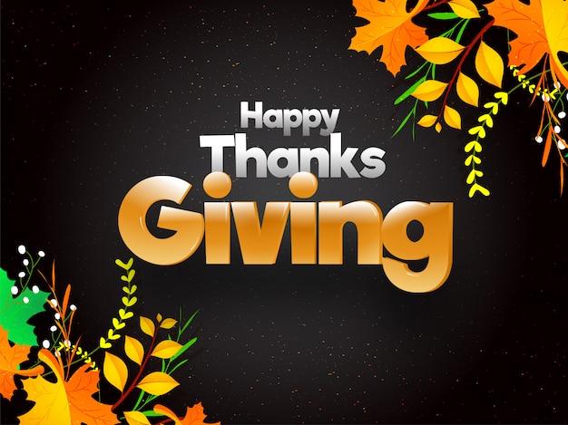 Happy thanksgiving festival celebration concept.