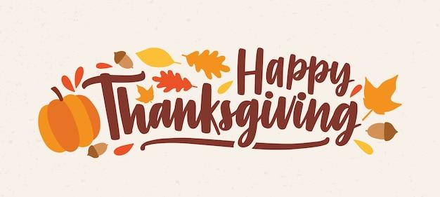 幸せな感謝祭のお祝いのフレーズや書道のスクリプトで手書きの願い