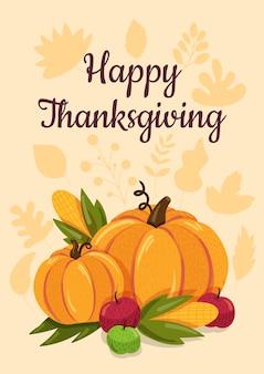 書道碑文と幸せな感謝祭フラットイラスト。アメリカンホリデーグリーティングカード