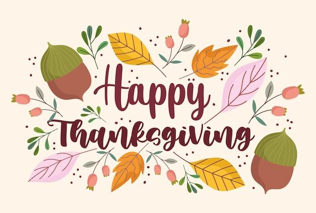 С днем благодарения листва оставляет желуди цветочные украшения карты