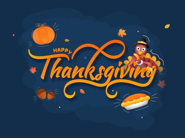 터키 새, 호박, 파이 케이크, 도토리, 단풍나무 잎이 파란색 배경에 있는 행복한 추수 감사절 글꼴입니다.