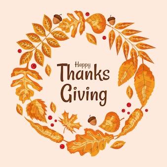 Рамка с днем благодарения