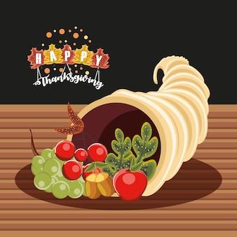 Поздравительная открытка с днем благодарения с рогом изобилия, виноградом и оливковой ветвью
