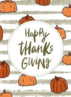 Поздравительная открытка с днем благодарения с тыквами