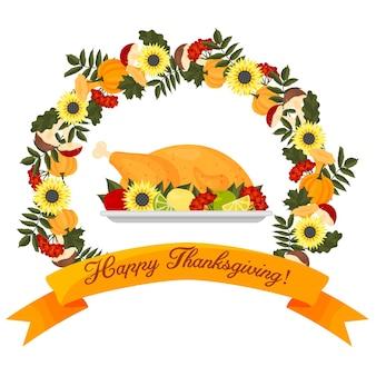 幸せな感謝祭。カボチャ、キノコ、葉からの七面鳥とフレーム付きのグリーティングカード。漫画のスタイル。ベクトルイラスト。