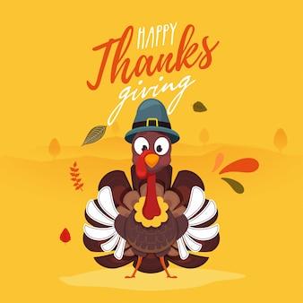 幸せな感謝祭グリーティングカード。