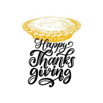 幸せな感謝祭、白い背景の上の手レタリング。休日の招待状、グリーティングカードテンプレートのベクトルパンプキンパイイラスト。