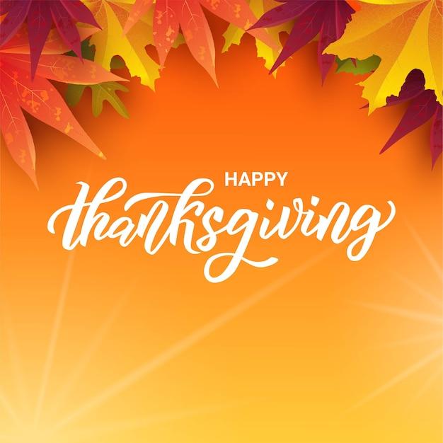 즐거운 추수 감사절 손 글자 텍스트입니다. 추수 감사절 축하 인사말 카드입니다.