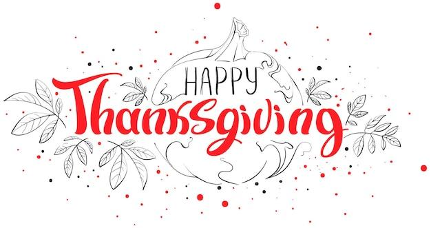 С днем благодарения надписи текстовый шаблон поздравительной открытки силуэт тыквы и осенние листья
