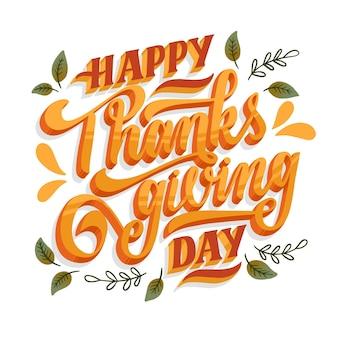 С днем благодарения надписи