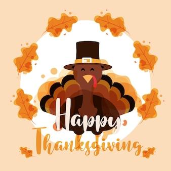 С днем благодарения индейка