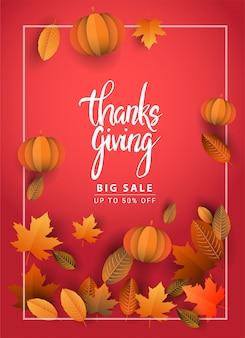 С днем благодарения типография плакат, изолированных с листьями и тыквы на день благодарения открытку. каллиграфия надписи праздник цитата.