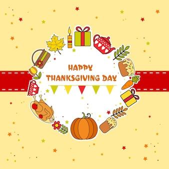 행복한 추수 감사절. 노란색 배경에 칠면조, 호박, 사과, 단풍잎, 해바라기의 벡터 그림. 인사말 카드, 배너, 포스터입니다.
