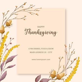 즐거운 추수 감사절 수채화 카드
