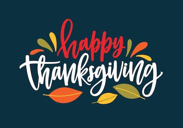 エレガントな書道のスクリプトで書かれ、落ちた紅葉で飾られた幸せな感謝祭の願い