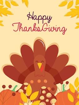 С днем благодарения с индейкой, тыквой и сухими листьями