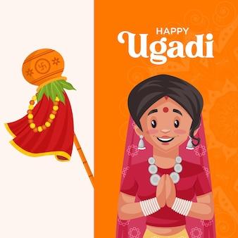 Happy ugadi banner design template