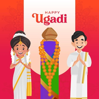 Happy ugadi banner design with man and woman doing worship