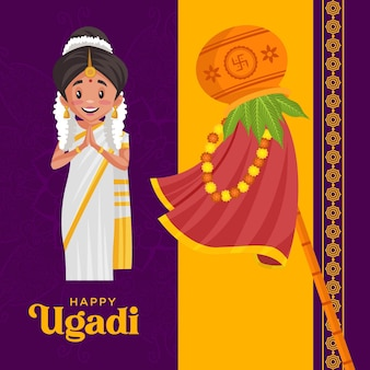 Happy ugadi banner design with woman doing worship