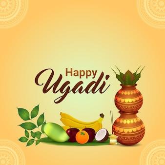 Happy ugadi celebration greeting card or background