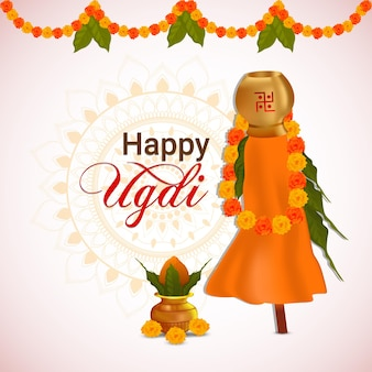 Happy ugadi celebration greeting card with creative kalash