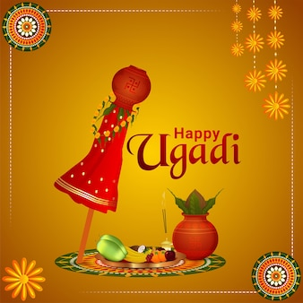 Happy ugadi celebration greeting card