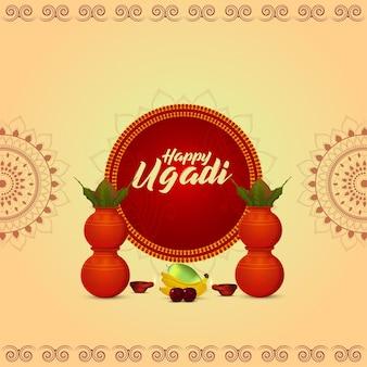 Поздравительная открытка с праздником угади