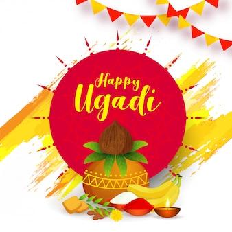 Happy ugadi celebration poster design with worship pot
