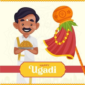 Happy ugadi festival greeting card traditional festival