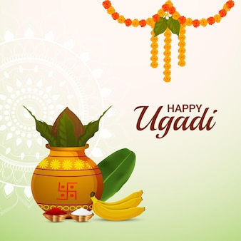 Happy ugadi greeting card