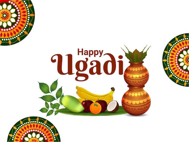 Happy ugadi greeting card