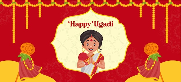 Happy ugadi greeting wishes card banner
