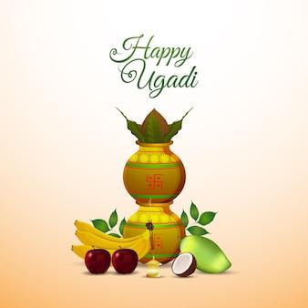 Happy ugadi or gudi padwa celebrationgreeting card and background