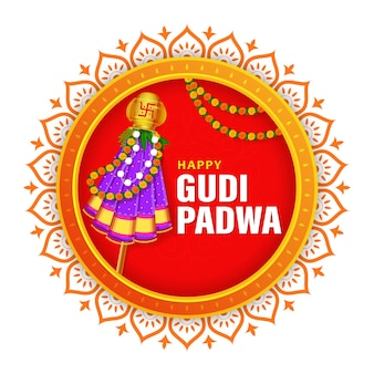 Happy ugadi gudi padwa greeting card background with decorated kalash Premium Vector