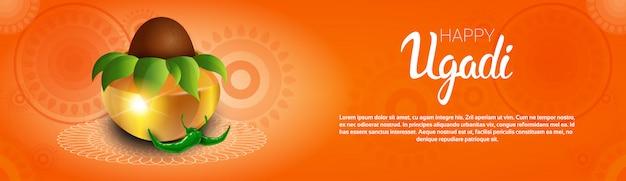 Happy ugadi and gudi padwa hindu new year greeting card holiday pot with coconut