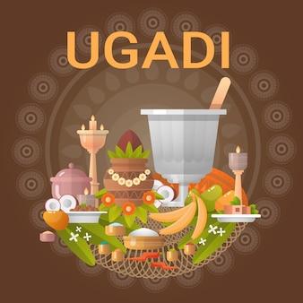 Happy ugadi и gudi padwa индуистская новогодняя открытка