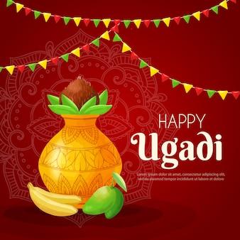 Happy ugadi in hand drawn