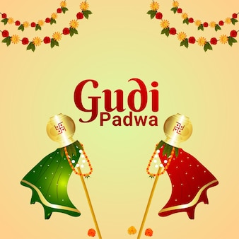 Happy ugadi illustration with golden kalash and garland flower Premium Vector