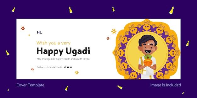Happy ugadi indian festival facebook cover template