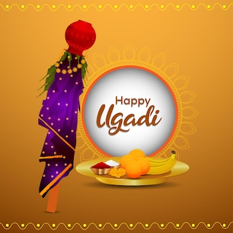 Happy ugadi indian festival greeting card