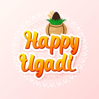 Happy ugadi lettering with kalash and rangoli on a pink background. gudi padwa hindu new year.