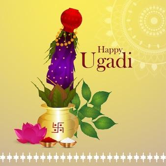 Happy ugadi realistic concept