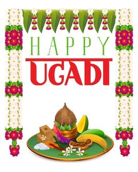 Happy ugadi traditional food and garland decoration. mango leaf, sugar, salt, banana, neem and flower garland mala