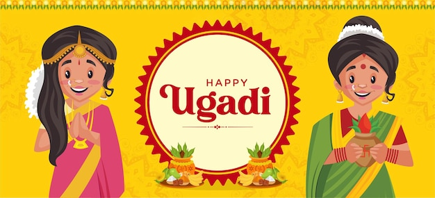 Happy ugadi wishes banner design template