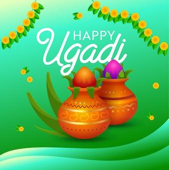 ハッピーウガンディホリデータイポグラフィバナー。インドの新年とカイトラのヒンドゥー太陰太陽暦月の初日。ヒンズー教徒の重要な祭り。フラット漫画ベクトルイラスト