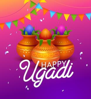 해피 ugandi 인도 휴가 타이포그래피 배너. 힌두 태음력의 첫날. 중요한 축하. kolamulus는 다채로운 패턴을 그리고 있습니다. 플랫 만화 벡터 일러스트 레이션